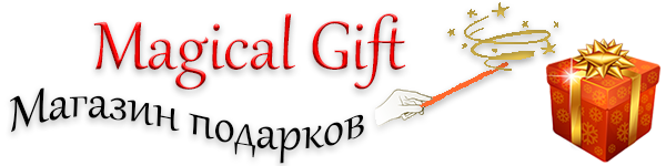 Magical Gift